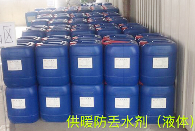 Heating anti-water loss agent (liquid)